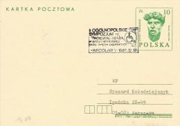 Pologne POLSKA POLEN HANDICAP HANDICAPE ASSEOIR BEHINDERTE MENSCHEN CHAISE ROULANTE WROCLAW 1997 SITZEN - Handicap