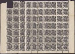 Sweden 1911 Mi. 64    1 Öre Wappen In 69-Block (2 Scans) MNH** - Neufs