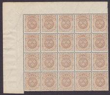 Sweden 1911 Mi. 66    3 Öre Wappen In 15-Block (2 Scans) MNH - Suède