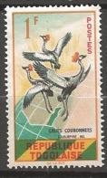 TOGO N° 325 NEUF - Camerun (1960-...)