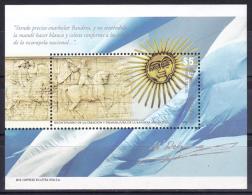 Argentina 2012 ( 200 Anniv., Of The Republic Of Argentina ) - MNH (**) - Ungebraucht