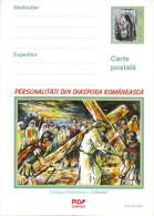 Ordeal, Supplice, Tortur, Jesus Christ Carrying The Cross - Stationery Postcard Romania 2001 - Schilderijen