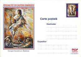 Resurrection Of Jesus Christ, Auferstehung Jesu Christi, Paint By Geroges Dumitresco  - Stationery Postcard Romania 2001 - Postwaardestukken
