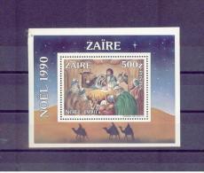 ZAIRE , Kongo ( K ) , Congo , 1991 , ** , MNH , Postfrisch ,   Mi.Nr. Block 60 - 1990-96: Ungebraucht