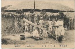 118 Pounding Rice Rice Mill - Corée Du Sud
