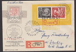 DDR Bl. 7 R-Bf DEBRIA -Block Mit 3-Farbenstempel Sowie 2 Weiteren SSt. Mit R-Zettel Leipzig DEBRIA 1950 - [6] Democratic Republic
