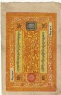 BILLET # TIBET # 100  SRANG  # 1945 / 1950  # PICK 12  # CIRCULE # - Bankbiljetten