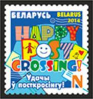 Belarus  2014 1 V MNH Happy Postcrossing Post Poste Carte Postale Card - Posta