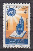 PGL BW0867 - PALESTINE OCC. EGYPTIENNE Yv N°80 ** - Palestine