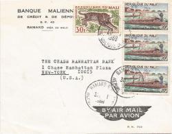Mali 1969 Bamako RP Leopard Cat Ship Transport Cover - Mali (1959-...)