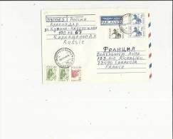 Enveloppe Timbrée De U R S S  Par Avion De  Mr Voir Scan Au Verso   Adressé A Me Bertagnolio Aure A La Ravoire 73 - 1923-1991 USSR