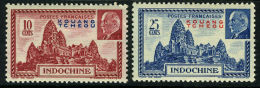 "China France P.O. 1939  Vichy Issue ""KOWANG-TCHEOU"" Overprint MNH - Chine (1894-1922)"