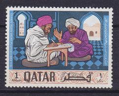 Qatar 1968 Mi. 329   1 D Postdienst Araber Diktiert Einem Schreibkundigen Einen Brief MH* - Qatar