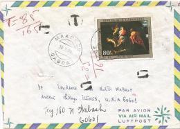 Gabon 1979 Makokou Rubens Christmas Underfranked Cover - Gabon (1960-...)