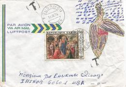 Gabon 1979 Fougamou Madonna Painting Lippi Underfranked Cover - Gabon (1960-...)