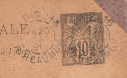 CACHET D'ESSAI, PARIS 16 R. REAUMUR, BLEU Et Sans CERCLE EXTERIEUR/ 4657 - 1921-1960: Modern Period