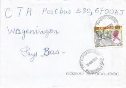 Burkina Faso 2012 Ouagadougou AIDS SIDA Cover - Burkina Faso (1984-...)