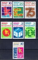 BD+ Bangladesh 1971 Mi 1-6 8 Mnh Unabhängigkeit - Bangladesch