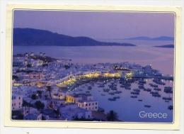 Myconos - Grecia - Formato Exstra Grande Viaggiata - D - Grecia