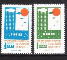 ROC China 1968 Hydrological Decade Water Cycle MNH - 1945-... Republic Of China