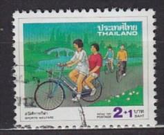 1991 THAÏLANDE Thailand  Vélo Cycliste Cyclisme Bicycle Cyclist Cycling Fahrrad Radfahrer Radfahren Bicicleta Cic [BV27] - Cycling