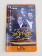 China Prepaid Phonecard,The Tenors,used - Musik