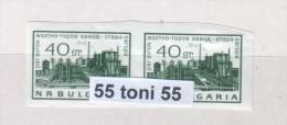 BULGARIA / Bulgarie 1964 ERROR Pair - Imperforated - MNH (Michel-1498U) - Variedades Y Curiosidades
