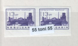 BULGARIA / Bulgarie 1964 ERROR Pair - Imperforated - MNH (Michel-1496U) - Variedades Y Curiosidades