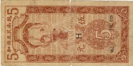 BILLET # VIET NAM # 1946 # 5 DONGS # PICK 7 # BILLET TRES USAGE # - Vietnam