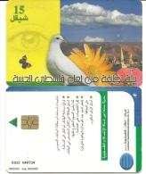Palestine-(pal-12bb)-keep Palstine Clean-(15)chip Card-(08/00 Ex-8/02-used+1 Card Prepiad Free - Palestina