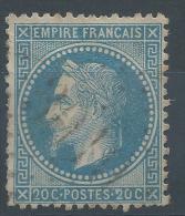 Lot N°23921   Varieté/n°29, Oblit GC 3010 POUZAUGES (79), Ind 4, 2 De 20C - 1863-1870 Napoléon III Lauré