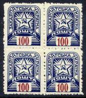 CARPATHO-UKRAINE 1945 (June) 100 F. Block Of 4  MNH / **.  Michel 85 - Carpatho-Ukraine