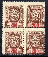 CARPATHO-UKRAINE 1945 (June) 200 F. Block Of 4  MNH / **.  Michel 86 - Transkarpatië
