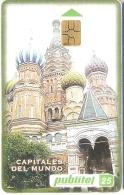 TARJETA DE EL SALVADOR DE EL KREMLIN EN MOSCU- RUSIA (PUBLITEL) - El Salvador