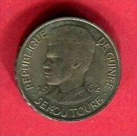 REPUBLIQUE DE GUINEE SEKOU TOURE 10 FRANCS  1962  TB 12 E - French Guinea