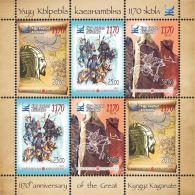 Kyrgyzstan 2013 1170th Anniversary Of The Great Kyrgyz Kaganate Minisheet MNH - Kyrgyzstan