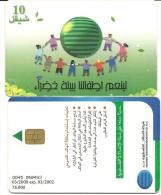 Palestine-(pal-11Aa)-reen Environment-(10)-(3/2000exp-3/2002)-used Carde+1 Card Prepiad Free - Palestina
