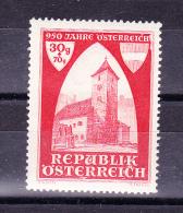 AUSTRIA  1946 ,  Austria 950 Years   , Y&T  #  647 Cv  0.80   E ,  ** M N H , V V F - 1945-.... 2a Repubblica