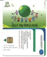 Palestine-(pal-11bb)-reen Environment-(10)-(5/2000exp-5/2002)-used Card+1 Card Prepiad Free - Palestine