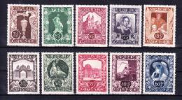 AUSTRIA  1947 ,  Wien Arts Expo    , Y&T  #  675/84    Cv  5.50   E ,  ** M N H , V V F - 1945-.... 2a Repubblica