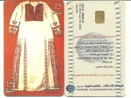 Palestine-(pal-05f)-bridal Dress-(15)-(03/00-exp-03/02)-used Card+1 Card Prepiad Free - Palestina