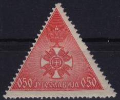 1930´s Serbia Yugoslavia - Order Of The Star Of Karadjordje - Militaria - MNH - Bienfaisance