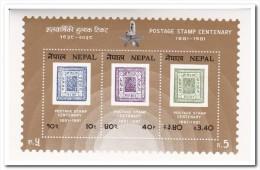 Nepal 1981 Postfris MNH, Stamp On Stamp - Nepal