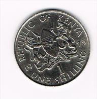 - KENYA 1 SHILLING   1975 - Kenya