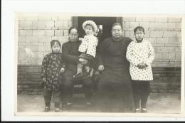 PHOTO CHINE , CHINA , TYPE CHINOIS . 9 X 14 - Cina