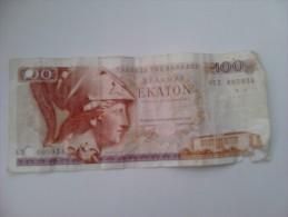 Billete Grecia. 100 D. 1978 - Grecia
