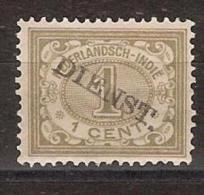 Nederlands Indie Netherlands Indies Dutch Indies D 10 MLH ; DIENST Zegels, Service Stamps - Indonesia