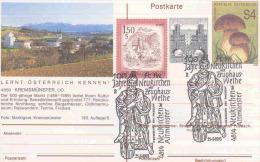 Rep. Österreich - 100 Jahre Fr.fw. Neukirchen Mit Zeughaus-Weihe - 21/5/1993 (RM3095) - Sapeurs-Pompiers
