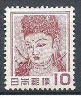 JAPON    N�  535  NEUF*  TTB