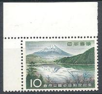 JAPON    N�  630  NEUF** TTB